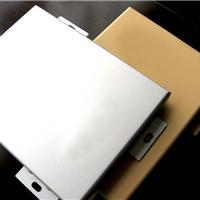 幕墻鋁單板采購_廣東氟碳外墻鋁單板
