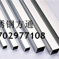 供应不锈钢方通天花出厂价