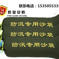 江苏无锡防汛沙袋尺寸规格大小防洪沙袋报价