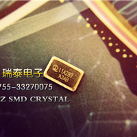 供应11.2896M 5032贴片晶振,SMD5032晶振
