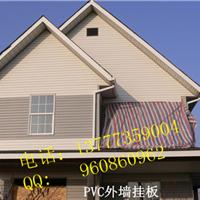 供应pvc外墙挂板,杭州佰聚亿公司自产自销