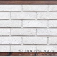 白色文化石 电视背景墙 客厅装修505