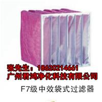 广东子母架式初效空气过滤器供应商