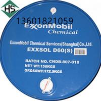 供应Exxsol D60(S),埃克森美孚溶剂油