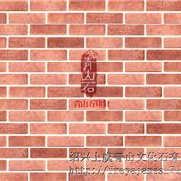 供应红色文化石别墅装修背景墙石材501
