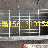 商丘工厂设备钢格栅踏板-楼梯踏步板批发