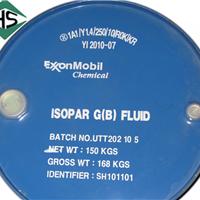 供应埃克森美孚Isopar G,制反渗透膜溶剂