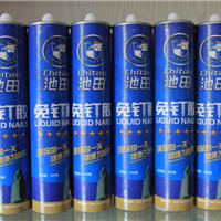 池田胶粘产品供应