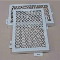 供应铝板拉伸网_铝拉网单板吊顶厂家