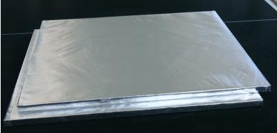纳米微孔隔热板 纳米微孔隔热板生产厂家
