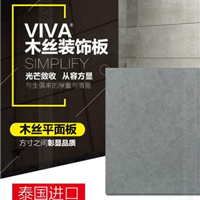 供应木丝水泥板|河南木丝水泥板总代理