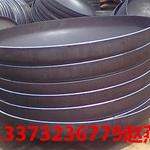 蝶形碳钢封头厂家规格