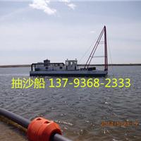 8寸泵射吸式抽沙运往黑龙江需要多少运费