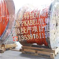 供应LAPP-KABEL电缆