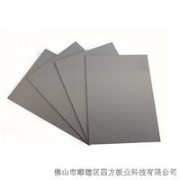 供应B1级防阻燃铝塑板 奥格兰直拉丝铝塑板