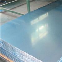 供应国标1060纯铝板 1060h24花纹铝板