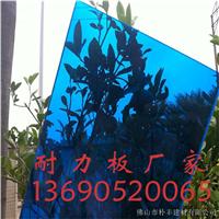广东耐力板厂家供应2.7mm耐力板,佛山朴丰