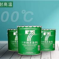 7牌水性纳米防腐耐高温涂料防锈防霉特种