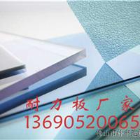 广东耐力板厂家供应3.3mm耐力板 佛山朴丰