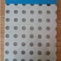 供应航力硅酸钙冲板   20%穿孔率  吸音板