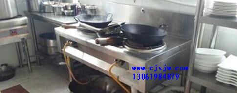 广州供应厨具设计|温州供应厨具设计|南京供应厨具设计