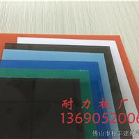 广东耐力板厂家供应2.5mm耐力板,佛山朴丰