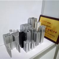 40方通铝材 60方柱铝料 80四槽方铝型材