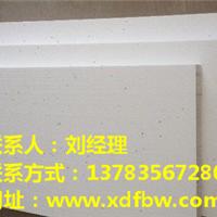 濮阳外墙保温挤塑板供应信誉保证