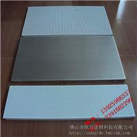 厂家直销滚涂铝合金方板,铝天花片材,
