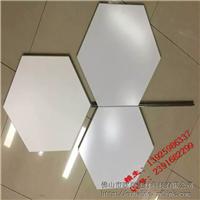 美式铝合金天花板,铝方板花型,铝扣板安装人工费
