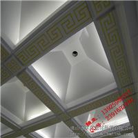 厕所铝天花板,铝合金扣板装修效果图