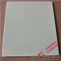 肇庆铝天花板,铝方板半成品批发