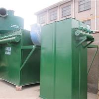 供应大中小型翻砂厂除尘器安装