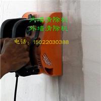 供应乳胶漆清除机,内墙涂料祛除机