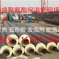 供应新疆乌鲁木齐保温管聚氨酯管壳定制厂家