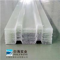 供应上海衍海FRP采光板厂家直销