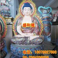 厂家定制树脂佛像如来佛祖三宝佛阿弥陀佛