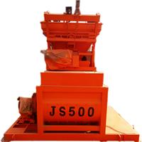 供应JS500型混凝土搅拌机设备 质优价廉