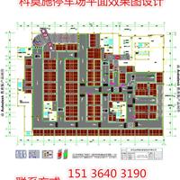 停车场平面效果图设计四川贵州安徽吉林