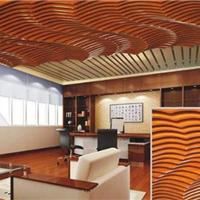 供应装饰情调咖啡厅弧形铝方通吊顶
