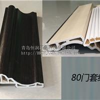 竹木纤维快装墙板 配套线条 80饰线