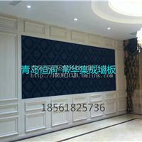 竹木纤维环保集成墙板 300宽 平缝 V缝