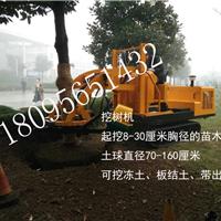 三普挖树机移树机厂家带土球履带式挖树机