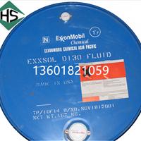 供应脱芳烃溶剂油,埃克森美孚Exxsol D130