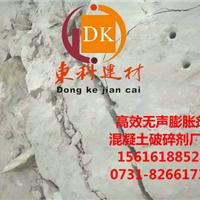邢台岩石破碎剂厂家,hsca静态膨胀剂批发价
