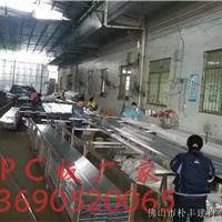 广东佛山朴丰建材供应pc板配件,压条收边