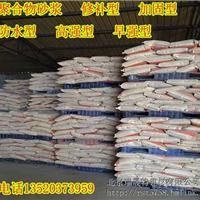 瑞晟特供应黑龙江水泥基灌浆料厂家