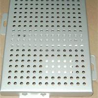供应冲孔铝单板幕墙_幕墙板厂家