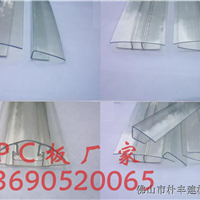佛山朴丰建材供应pc板塑料配件,收边连接件