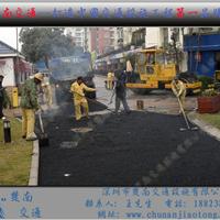 深圳街道沥青施工厂家/旧城改造沥青施工